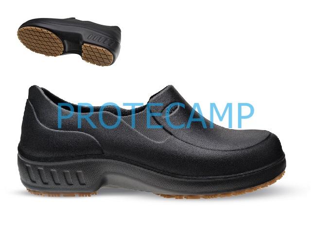 08a9a439e09b7 Protecamp - Materiais de Segurança Ltda - Os melhores calçados de ...