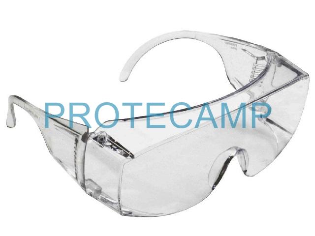 89e211544ef4a Protecamp - Materiais de Segurança Ltda - Os melhores óculos de ...